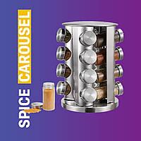 Набор для специй SPICE CAROUSEL 12 баночек, карусель для специй