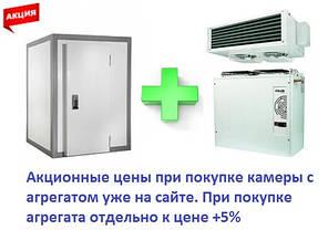 Сплит-система холодильная Polair SM 115 S, фото 3