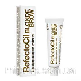 Осветляющая паста для бровей RefectoCil Blonde Brow