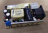 OPS1205-1 блок живлення безкорпусною 100-240В --> 12В 5А, IP00, б/в, фото 2