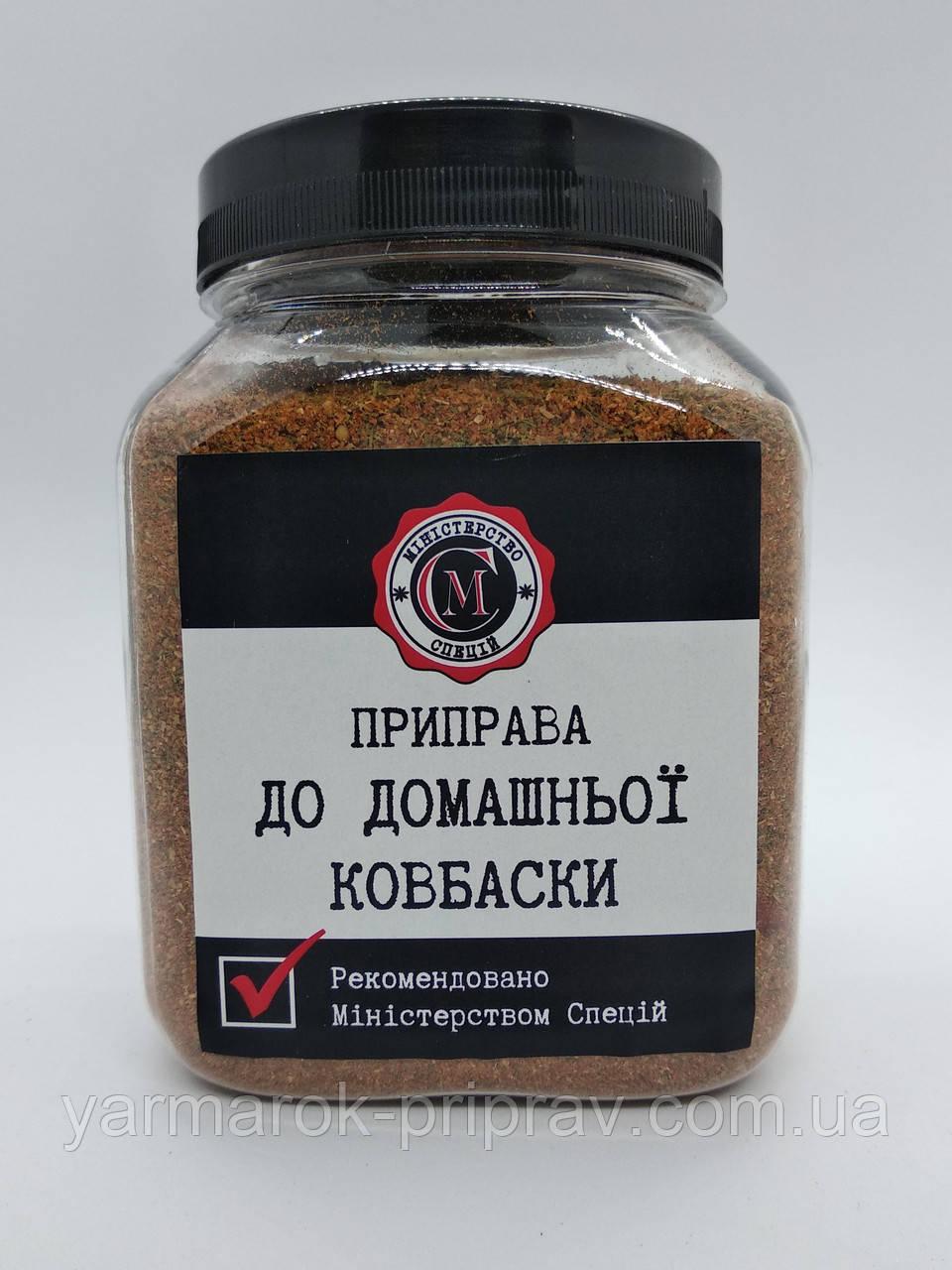 Приправа для домашней колбаски, 240г