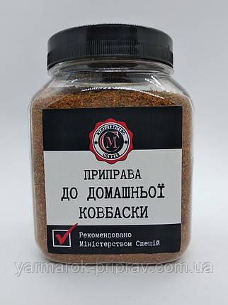 Приправа для домашней колбаски, 240г, фото 2