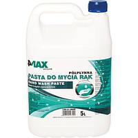 Паста для миття рук 4MAX 1305-01-0006E 5л