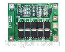 3s 3,7V 40A BMS (12,6V) плата защиты 3х3,7В Li-ion аккумуляторов