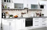 Скинали на кухню Zatarga «Кофейная радость» 600х2500 мм виниловая 3Д наклейка кухонный фартук самоклеящаяся, фото 1
