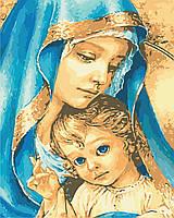 Раскраски по номерам ArtStory Мария с младенцем (AS0889) 40 х 50 см