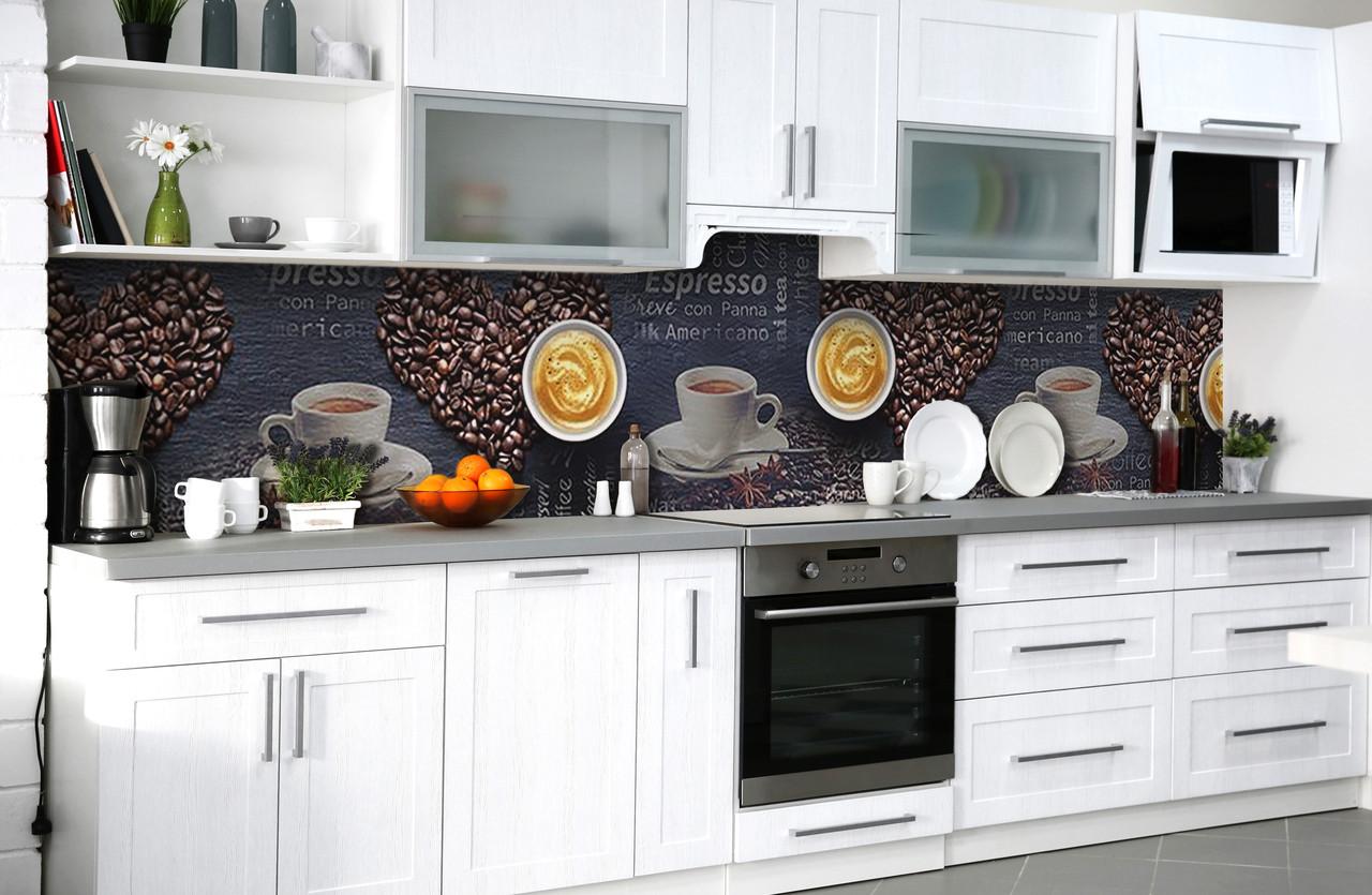 Скинали на кухню Zatarga «Кофелюбовь» 600х3000 мм виниловая 3Д наклейка кухонный фартук самоклеящаяся