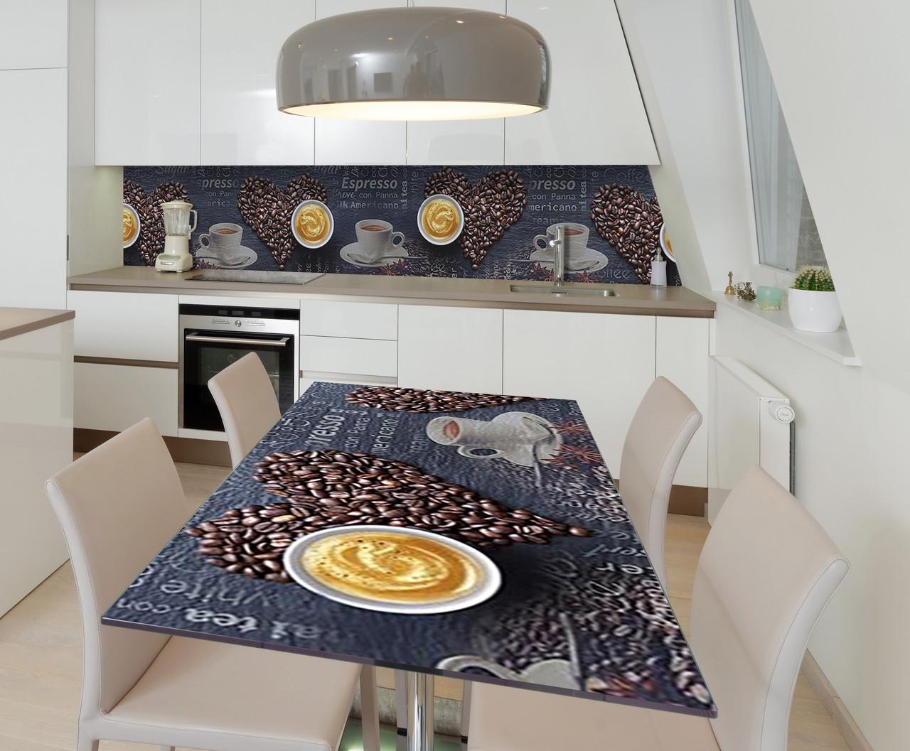 Наклейка 3Д виниловая на стол Zatarga «Кофелюбовь» 600х1200 мм для домов, квартир, столов, кофейн, кафе