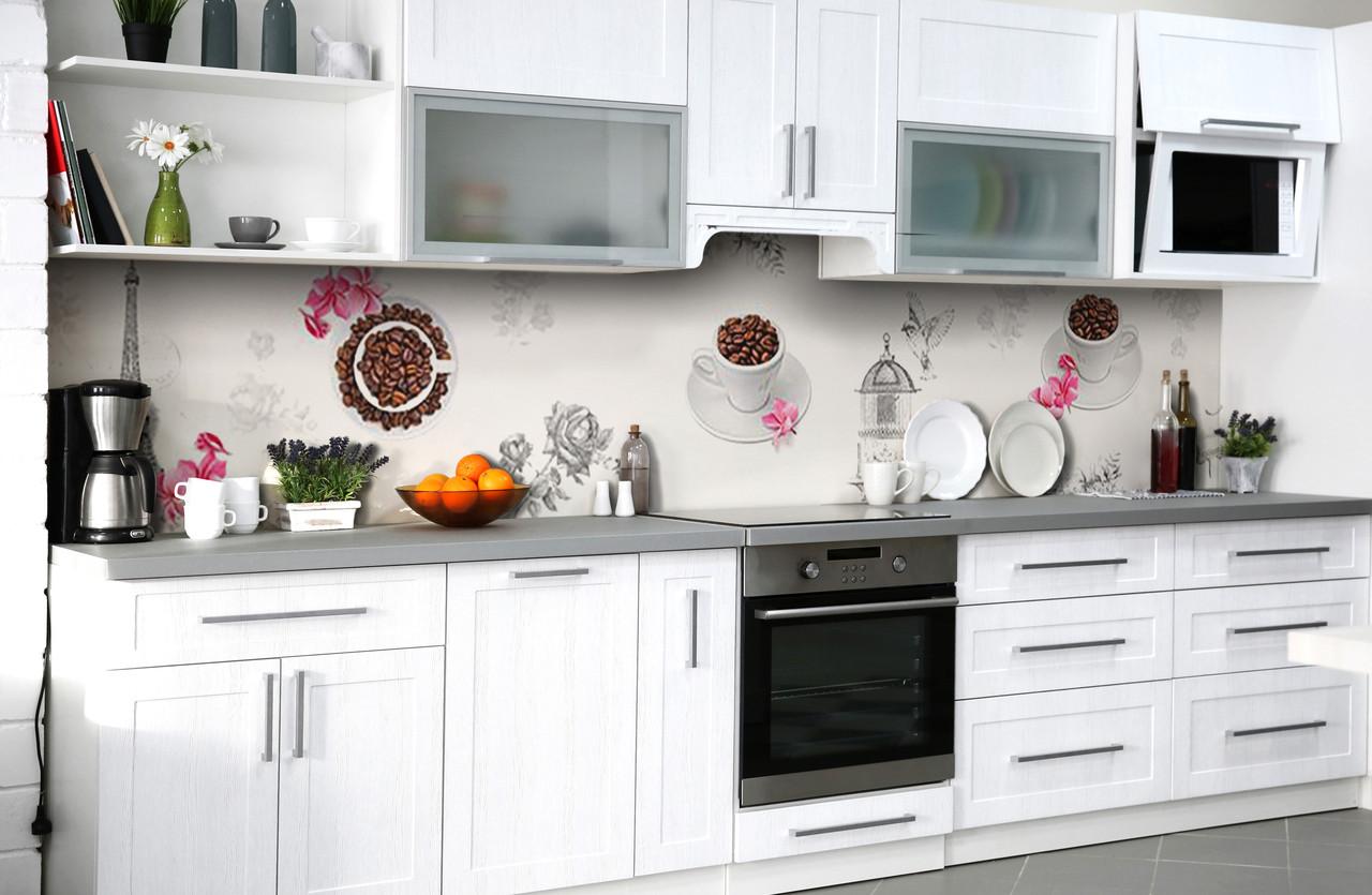 Скинали на кухню Zatarga «Парижский кофе» 650х2500 мм виниловая 3Д наклейка кухонный фартук самоклеящаяся