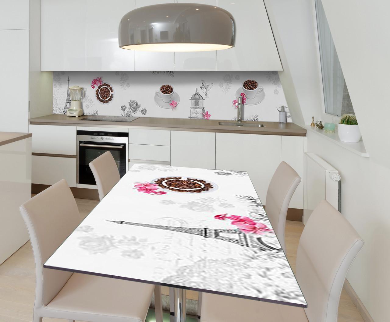 Наклейка 3Д виниловая на стол Zatarga «Парижский кофе» 650х1200 мм для домов, квартир, столов, кофейн, кафе