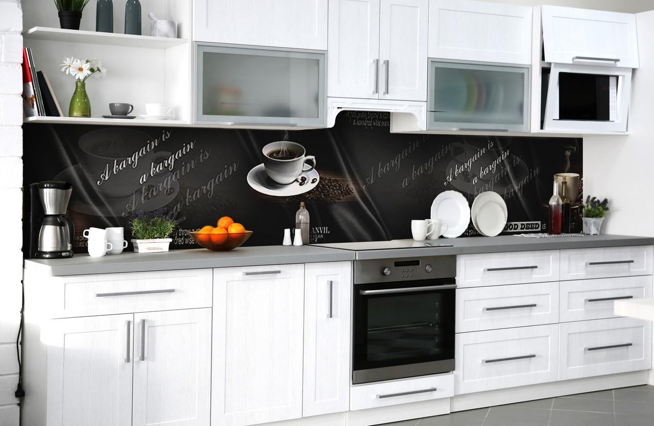 Скинали на кухню Zatarga «Кофейный минимализм» 600х2500 мм виниловая 3Д наклейка кухонный фартук самоклеящаяся