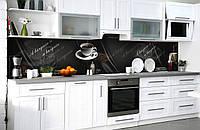 Скинали на кухню Zatarga «Кофейный минимализм» 600х2500 мм виниловая 3Д наклейка кухонный фартук самоклеящаяся, фото 1