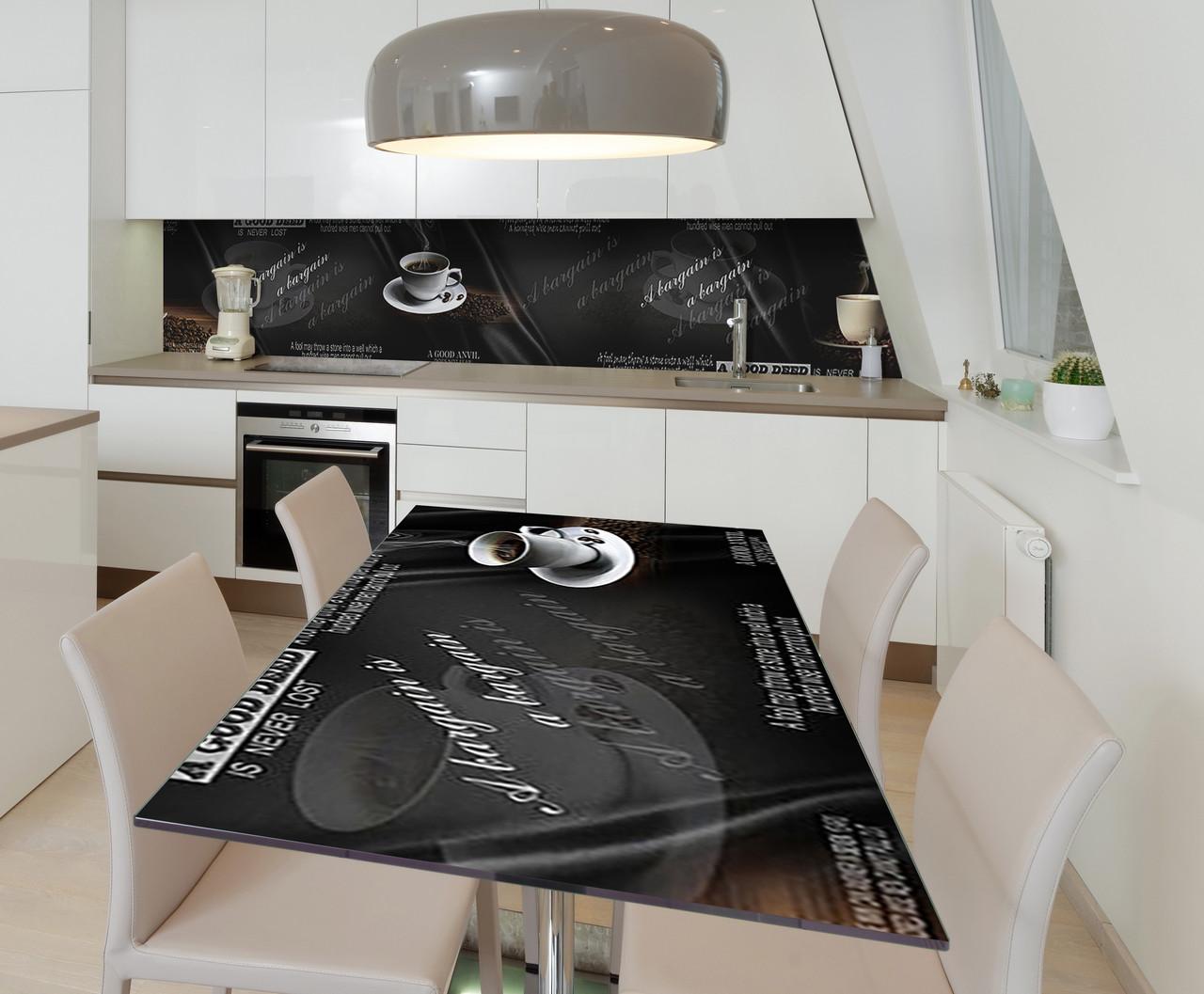 Наклейка 3Д виниловая на стол Zatarga «Кофейный минимализм» 650х1200 мм для домов, квартир, столов, кофейн,