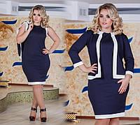 """Элегантный женский комплект платье + жакет в больших размерах """"Регина"""" в расцветках"""