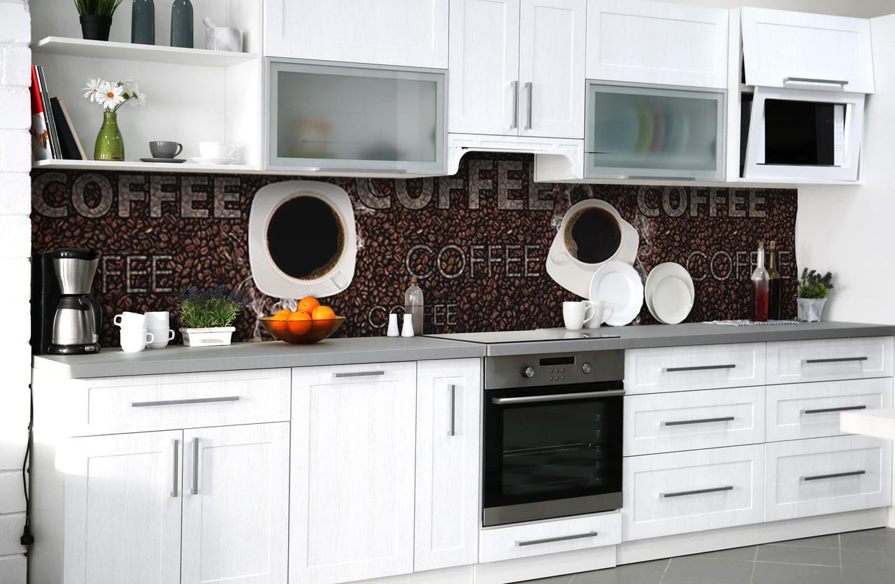Скинали на кухню Zatarga «Ароматные зёрна» 650х2500 мм виниловая 3Д наклейка кухонный фартук самоклеящаяся
