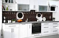 Скинали на кухню Zatarga «Ароматные зёрна» 600х3000 мм виниловая 3Д наклейка кухонный фартук самоклеящаяся, фото 1