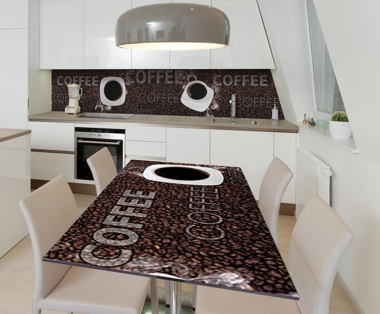 Наклейка 3Д виниловая на стол Zatarga «Ароматные зёрна» 650х1200 мм для домов, квартир, столов, кофейн, кафе