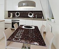Наклейка 3Д виниловая на стол Zatarga «Ароматные зёрна» 650х1200 мм для домов, квартир, столов, кофейн, кафе, фото 1