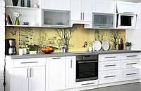 Скинали на кухню Zatarga «Пражская легенда» 650х2500 мм виниловая 3Д наклейка кухонный фартук самоклеящаяся, фото 1