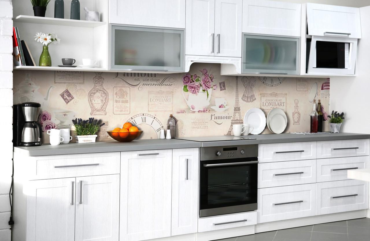 Скинали на кухню Zatarga «Завтрак в Париже» 650х2500 мм виниловая 3Д наклейка кухонный фартук самоклеящаяся