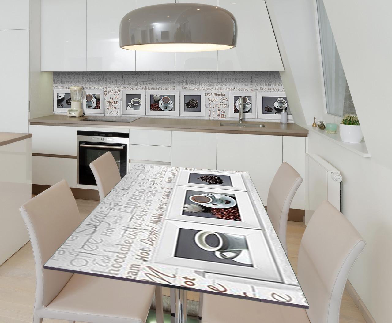 Наклейка 3Д виниловая на стол Zatarga «Музей кофе» 650х1200 мм для домов, квартир, столов, кофейн, кафе