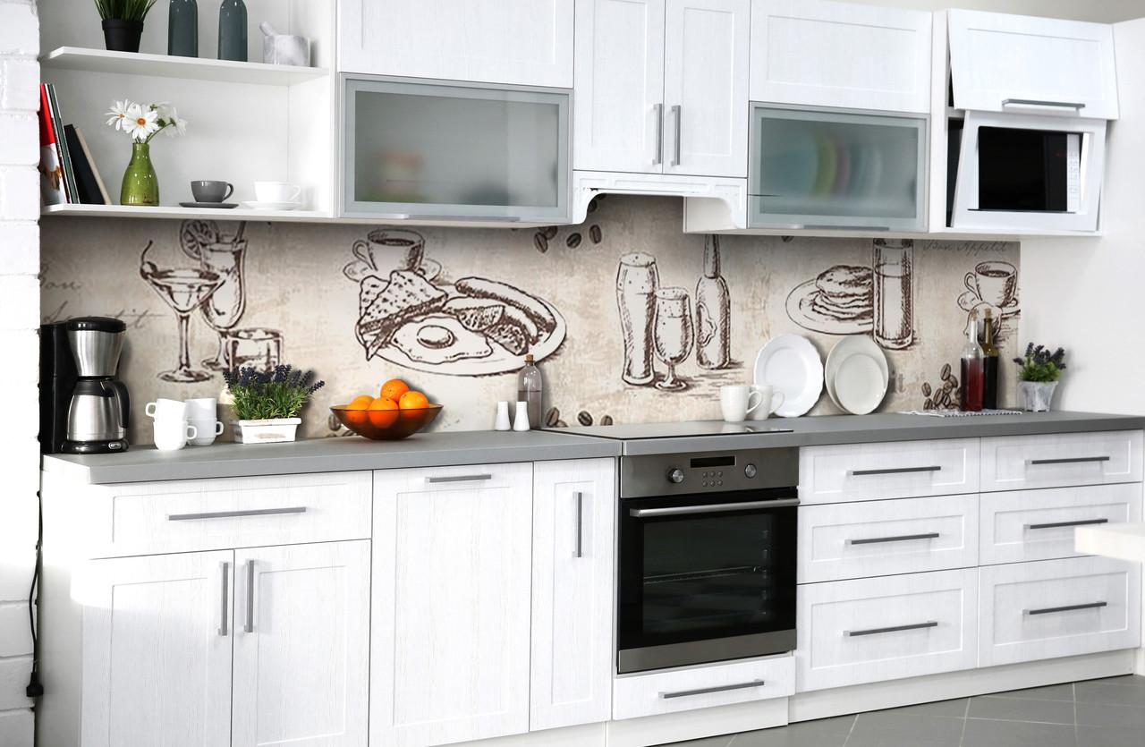 Скинали на кухню Zatarga «Английский фуршет» 650х2500 мм виниловая 3Д наклейка кухонный фартук самоклеящаяся
