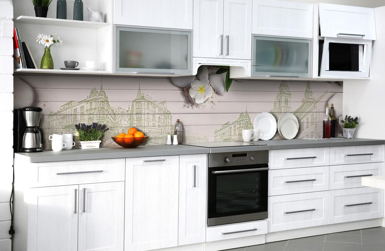 Скинали на кухню Zatarga «Силуеты старого города» 600х3000 мм виниловая 3Д наклейка кухонный фартук