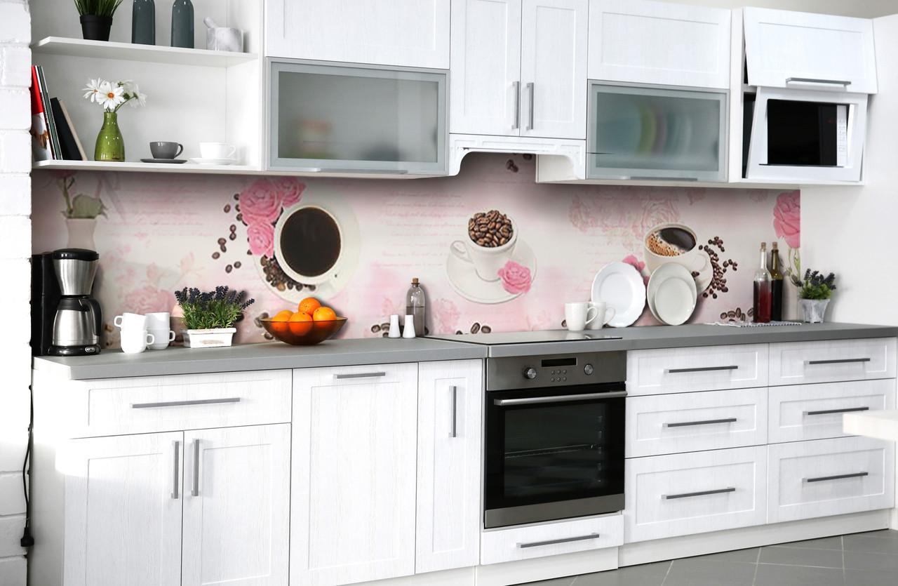 Скинали на кухню Zatarga «Радость нового дня» 650х2500 мм виниловая 3Д наклейка кухонный фартук самоклеящаяся