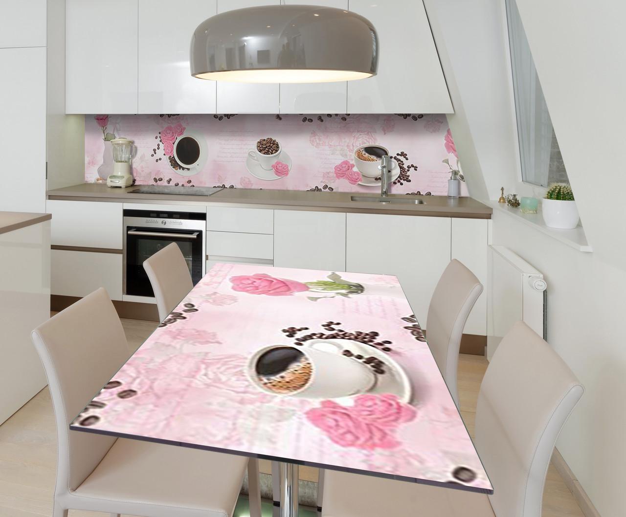 Наклейка 3Д виниловая на стол Zatarga «Радость нового дня» 600х1200 мм для домов, квартир, столов, кофейн,