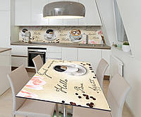 Наклейка 3Д виниловая на стол Zatarga «Чашка бодрости» 600х1200 мм для домов, квартир, столов, кофейн, кафе, фото 1