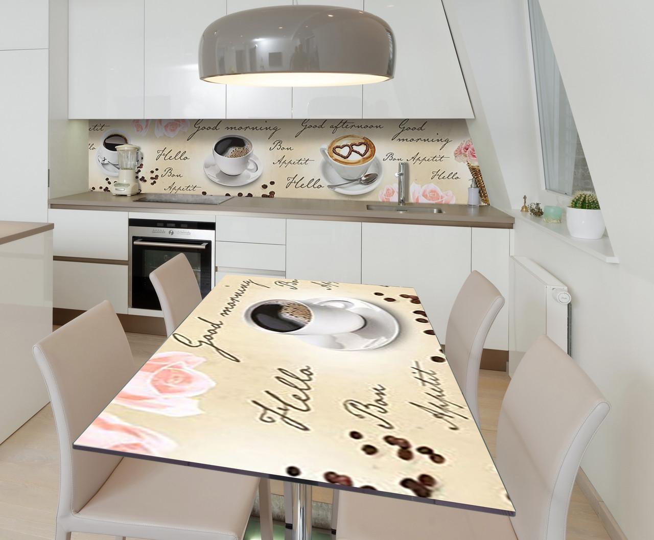 Наклейка 3Д виниловая на стол Zatarga «Чашка бодрости» 650х1200 мм для домов, квартир, столов, кофейн, кафе