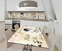 Наклейка 3Д виниловая на стол Zatarga «Чашка бодрости» 650х1200 мм для домов, квартир, столов, кофейн, кафе, фото 1