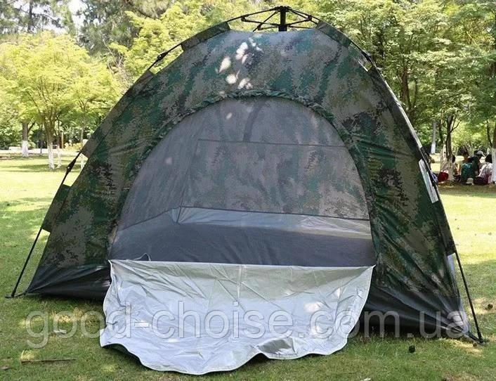Туристическая палатка автомат 2-х местная для отдыха и походов Smart Camp