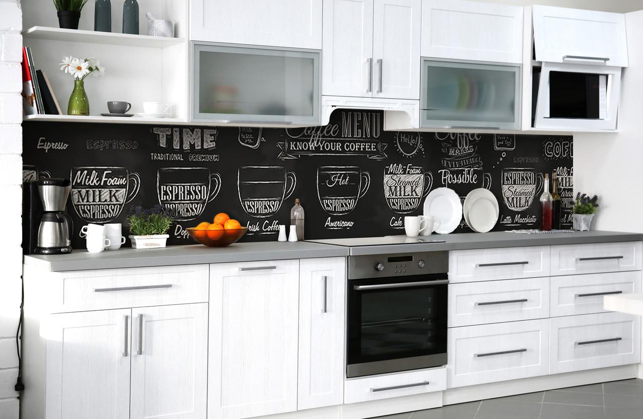 Скинали на кухню Zatarga «Кофейное ассорти» 650х2500 мм виниловая 3Д наклейка кухонный фартук самоклеящаяся