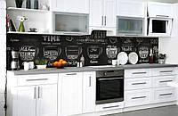 Скинали на кухню Zatarga «Кофейное ассорти» 650х2500 мм виниловая 3Д наклейка кухонный фартук самоклеящаяся, фото 1