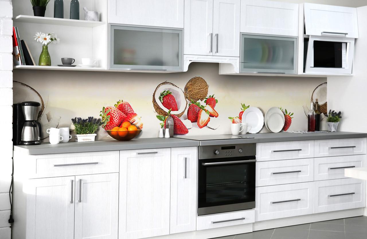 Скинали на кухню Zatarga «Клубночно-кокосовый шик» 600х3000 мм виниловая 3Д наклейка кухонный фартук