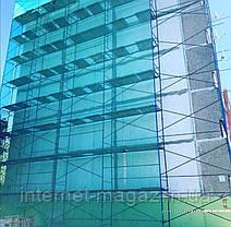 Леса строительные рамные фасадные 4 х 3 (м) от производителя, фото 2