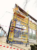 Аренда строительной вышки туры в Запорожье и Днепре, фото 2