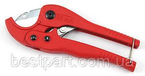 Ножиці для шлангів