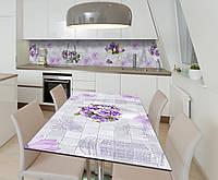 Наклейка 3Д виниловая на стол Zatarga «Лиловое путешествие» 600х1200 мм для домов, квартир, столов, кофейн,, фото 1