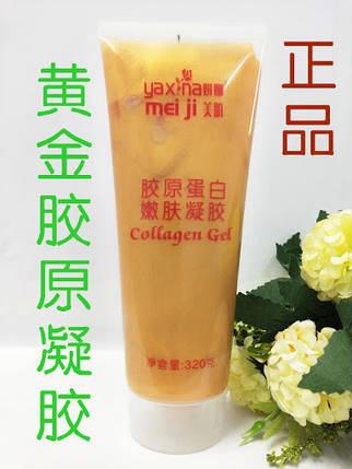 Контактный Гель Facial Gel с Гиалуроновой Кислотой и Коллагеном Gold 300 ml, фото 2
