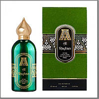 Attar Collection Al Rayhan парфюмированная вода 100 ml. (Аттар Колекшн Эль Райян)