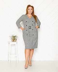 Стильное платье с поясом 50-56 р