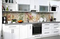 Скинали на кухню Zatarga «В сердце Европы» 600х2500 мм виниловая 3Д наклейка кухонный фартук самоклеящаяся, фото 1