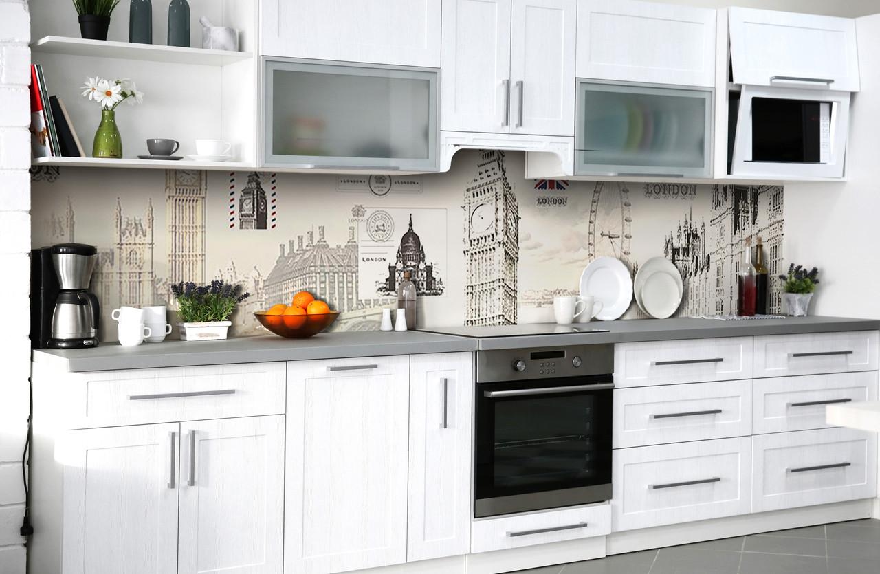 Скинали на кухню Zatarga «Лондонский сон» 650х2500 мм виниловая 3Д наклейка кухонный фартук самоклеящаяся