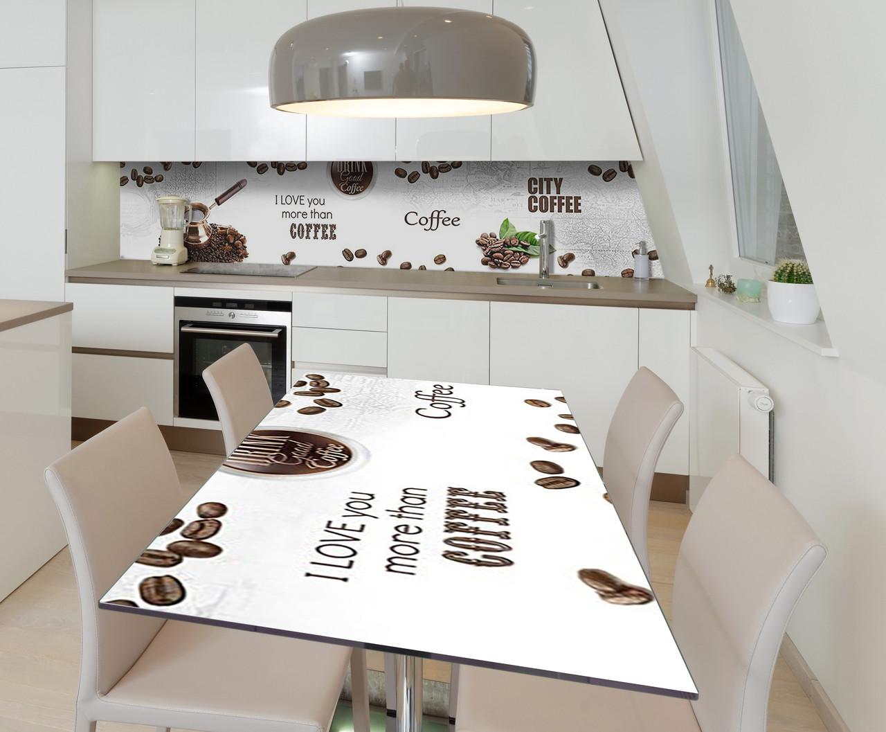 Наклейка 3Д виниловая на стол Zatarga «Кофейные мотивы» 650х1200 мм для домов, квартир, столов, кофейн, кафе