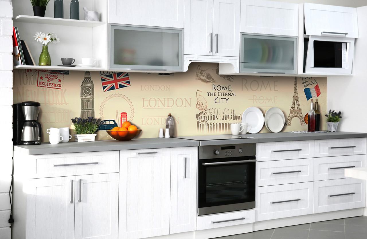 Скинали на кухню Zatarga «Евротур» 600х2500 мм виниловая 3Д наклейка кухонный фартук самоклеящаяся