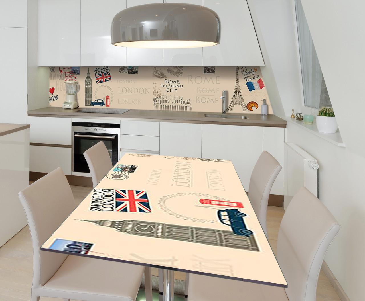 Наклейка 3Д виниловая на стол Zatarga «Евротур» 600х1200 мм для домов, квартир, столов, кофейн, кафе