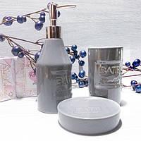 Набір аксесуарів для ванної Bath сірий 3 предмета