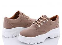 Бежевые стильные женские туфли кроссовки слипоны мокасины 36 37 38 39